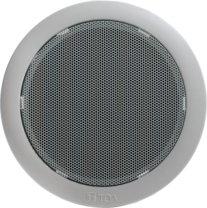 ZS-648R Ceiling Mount Speakers