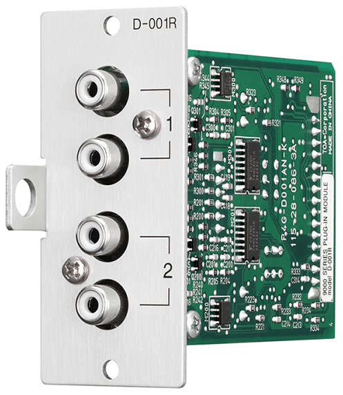 D-001R Line Input Module with DSP