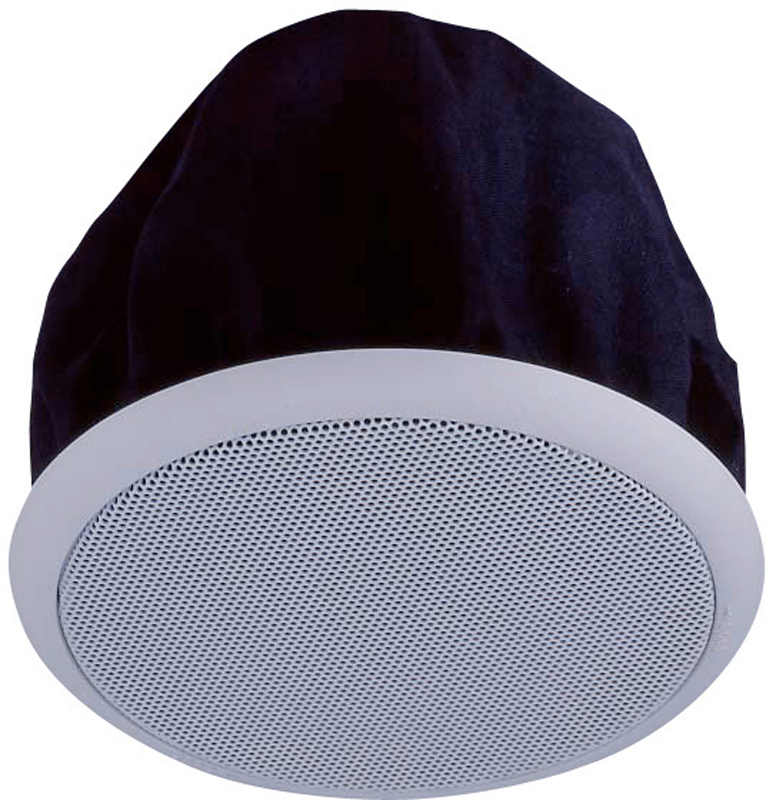 Z-1522SC Wide-Dispersion Ceiling Speaker