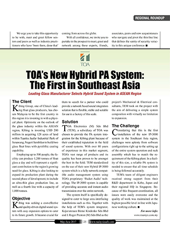 First IP-3000 Network PA System installation in Southeast Asia!!
