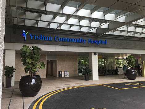 Singapore: Yishun Community Hospital